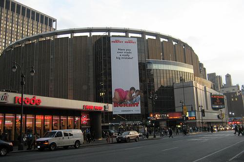 Viajes a Nueva York: visita el famoso Madison Square Garden.